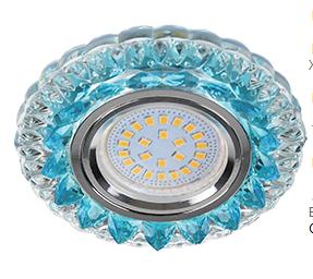 Ecola Голубой с подсветкой +лампа 7 Ватт Image