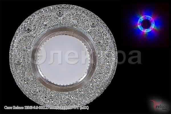 Reluce с цветной подсветкой + лампа 7ватт Image